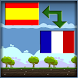 Learn French (Spanish) by Next Web Generation