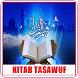 Kitab Ilmu Tasawuf Lengkap by Kangodi