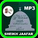 Siffatus Salatin Nabiyyi MP3 by KareemTKB