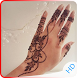 Mehndi Designs 2017 Latest by Fivex Solution