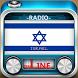Israel Radios FM AM Lives by Online Radio Stations HD