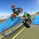Chained Bike Simulator