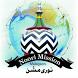 Baat Hamari Kitab Tumhari by Noori Mission
