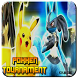 Guide For Pokken Tournament by Games Pro Guides