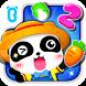 Little Panda Math Farm by BabyBus Kids Games