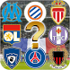 Football France Logo Quiz