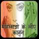 भारतीय महिला कानून by Technology App