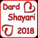 Sad Shayari Dil Tod Dene Wali 100 Plus Categories by IndianApp