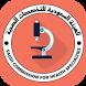 Labratory medicine SLE - UAE by IHApps