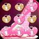Girly Pattern Lock Screen App