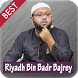 Ceramah Riyadh Bin Badr Bajrey by Inama Development Media