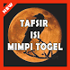 Tafsir Isi Mimpi Togel Lengkap by pudgedroid