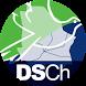 Distrito Sur AD by Del Cielo Apps