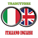 Traduttore Italiano Inglese by Droid Doodle