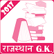 Rajasthan GK 2017 by Hindi App Store