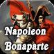 Biography of Napoleon by HistoryIsFun