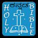 Kannada Bible by androaveena