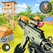 Mountain Sniper Shooter 2018 by 9D Action Games Studio