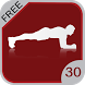 30 Day Plank Challenge FREE by Teer Studios