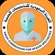 Nurse Exam SLE - MOH - DHA by IHApps