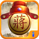 Co Tuong Up, Co The, Trang Co by iGAME