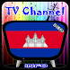 Info TV Channel Cambodia HD by TV Television Channel List Sat info