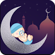 Muslim Baby Islamic Names by Prime Application Studio