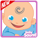 Baby Sound Effect