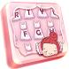 Pink Wardrobe Dress Girl Love Park Keyboard Theme by Brandon Buchner