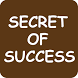 The Secret of Success by PTL IT Solutions