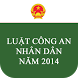 Luat Cong an nhan dan 2014 by saokhuedl