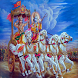 Srimad Bhagavad Gita in Hindi by Sanatan Dharma