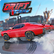 Drift Cars - Max Car Drifting : Driving Simulator by BigCube Games