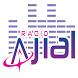 Radio Ajial by 24liveradio