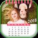 Photo Calendar Maker - Calendar Photo Frame 2018 by Fun Center Apps