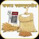 যাকাত ক্যালকুলেটর ~ Zakat Calculator