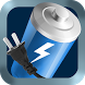 Fast Charger Battery 2017 by Mobile Tools inc