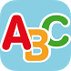 Carlsen Clever ABC by Carlsen Verlag