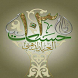 Burhani Mohallah App by Digitech Web Solutions