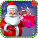Santa Gift Delivery Truck by Tapsformer, Inc.