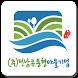 전남유통형마을기업 by 유플랫