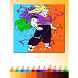 Super Saiyan DBZ Coloring Book by findthedifferences