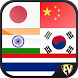 Learn Japanese, Thai & More by Edutainment Ventures- Making Games People Play