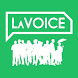 LaVoice by NGS (NEXT GENERATION SOLUTIONS)
