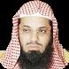 Quran - Saud Al Shuraim by simppro