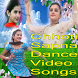 Chhoti Sapna Dance Video Songs