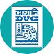 DVC Water Release Info