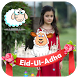 Bakra Eid Mubarak Selfi Editor Lattest Hd by My Miracle