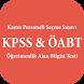 KPSS - ÖABT Hazırlık by Edu-Apps