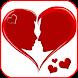 رسائل حب - مسجات حب واتس اب - رسائل حب وغرام